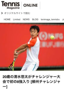 2019 Liuzhou open 柳州オープン