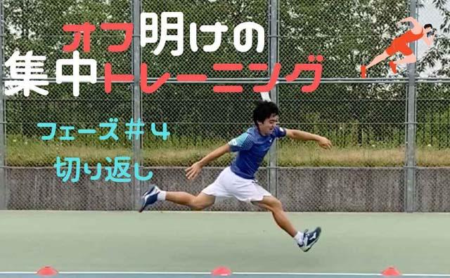 テニスマガジンONLINE~みんラボブログさんより